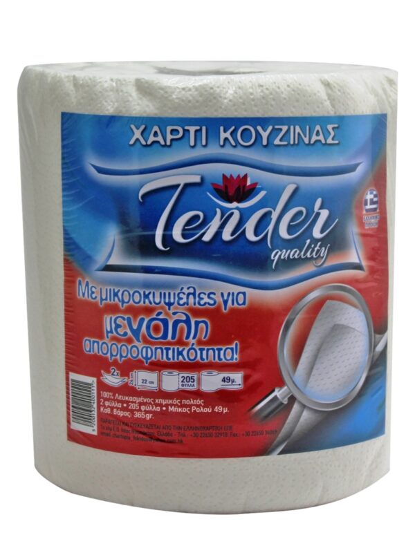 tender_PLAITIS